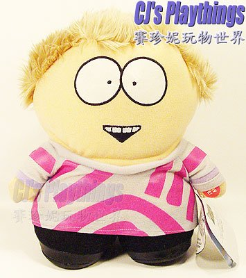 South Park Talking Plush Metrosexual Cartman