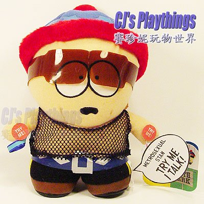 South Park Talking Plush Metrosexual Stan