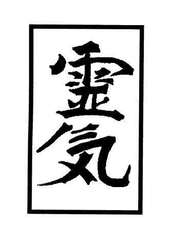 Karuna Ki Reiki Master Teacher