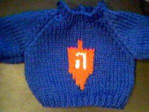 Handmade Jewish Hanukkah Dreidel Sweater for 15 inch Bitty Baby Doll