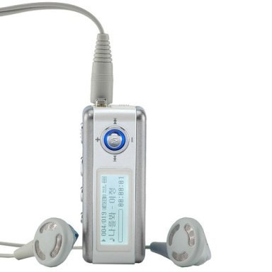 Samsung YP-MT6Z 1GB MP3 Player with 4-Line LCD and FM Tuner