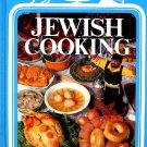Jewish Cooking Cookbook Katz Vintage 1979 hc