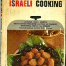 Art of Israeli Cooking Vintage 1970 First Printing Kosher Cookbook hc+dj