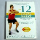 Jorge Cruise 12 Second Sequence Special Edition DVD Kit Exercise Video
