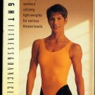Karen Voight's Great Weighted Workout 85 Minute Exercise Video VHS