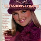 Family Circle Great Ideas 112 Fashions Crafts Aug 80 1980 Vintage Magazine Knit Crochet Sew