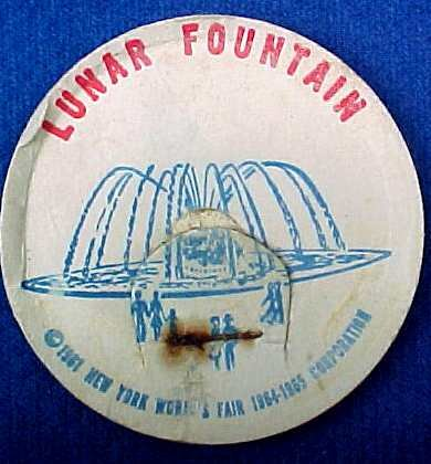 Lunar Fountain NEW YORK WORLD�S FAIR MILK BOTTLE CAP sp10-read FAQ more .. . .