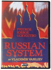 DVD-RUSSIA - VLADIMIR VASILIEV