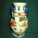 Raised Moriage Decoration 7 inch Vase ~ Vintage Pottery Marked Japan