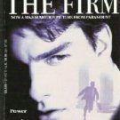 The Firm by John Grisham - Mystery 044021145X