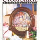 Cross Stitch and Country Crafts Magazine Holiday Patterns Hanukkah Christmas 1989