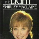 Dancing in the Light Shirley Maclaine Hardcover Gr8 Cond 055305094x