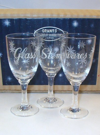 11 Etched Grants Cordial Stemware Handcut Handblown JAPAN - Vintage New in Box