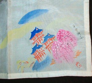 Vintage Hankie - Silk Handpainted Oriental Asian Scene Handkerchief
