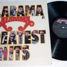Alabama Greatest Hits 1986 Vinyl lp ahl1-7170 nm- One Owner