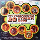 Top Star Festival lp 20 Dynamic Hits Vol 2 Various Artists tu-223