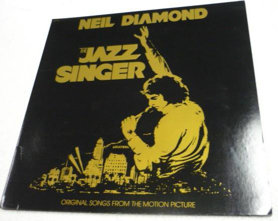 The Jazz Singer lp by Neil Diamond Original Songs from the Motion Picture swav 12120