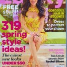 Lucky Magazine - New - Unread - No Label - April 2012 Rachel Bilson