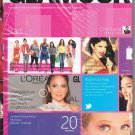 Glamour Magazine - No Label - UNREAD - December 2012 Women of the Year