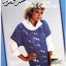 Sugar n Cream Ladies Big Sweater Short Sleeve Sz Sm Med Lg Pattern by Lily Leaflet 219