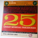 12th Anniversary Commemorative Album lp 25 Great Musical Treasures