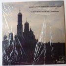 Rachmaninov Symphonic Dances Op. 45 Tchaikovsky Suite No 4 lp