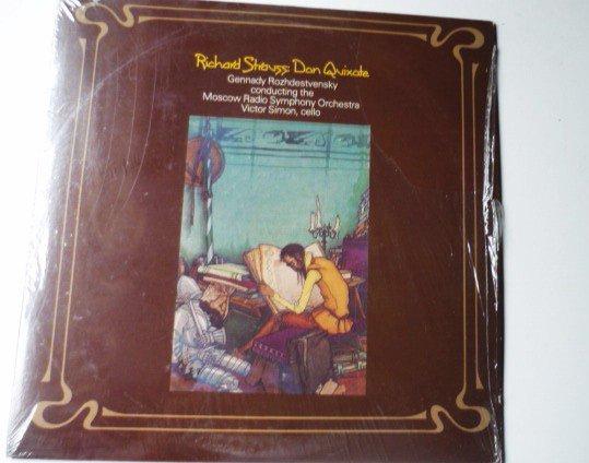 Richard Strauss Don Quixote Op 35 lp - Rozhdestvensky