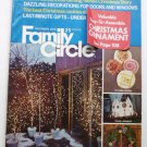 Family Circle Magazine December 1970 Christmas Ornament