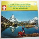 Schweizer Feriengrusse - Greetings from Switzerland lp