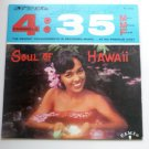 The Soul of Hawaii lp by the Hawaiian Islanders