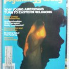 Psychology Today Magazine July 1977