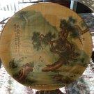 "Pine & Bamboo Plates 2-12"" -Chow Chingsent or Sun Yun-Shang"