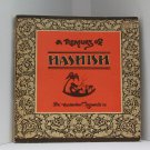 A Treasury of Hashish by Alexander Sumach (1976, Book, Illustrated)
