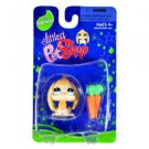 "Littlest Pet Shop ""Sportiest"" Figure Tan and White Bunny with Carrots"