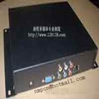 Network advertising player(XC-NMAP)