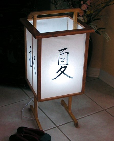Japanese Floor Lantern