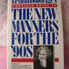 Letitia Baldrige's Complete Guide to the New Manners
