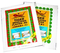 Tiger Balm Herbal Pain and Muscle Ache Relief Patches