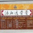Japanese Herbal Pain and Muscle Ache Relief Patches