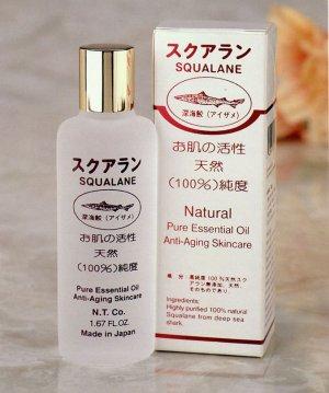 Japan SQUALANE Natural Pure Essential Oil- 4 bottles