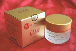 Coenzyme Q10 Anti-Aging Skin Firming & Brightening Serum from Japan