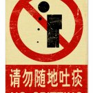 NO SPITTING METAL SIGN