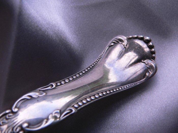 MARCELLA aka CLIFTON Silverplate GRAVY LADLE Wm Rogers A1