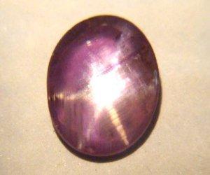 #9698 Star Sapphire Beautiful Purple Natural 1.57 cts