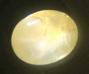 #12256 Yellow Star Sapphire Natural 2.57 cts