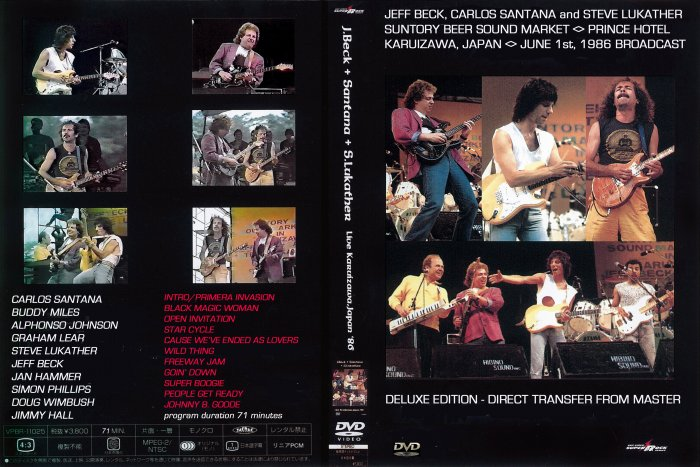 SANTANA / BECK / LUKATHER - KARUIZAWA JAPAN 1986 - DVD