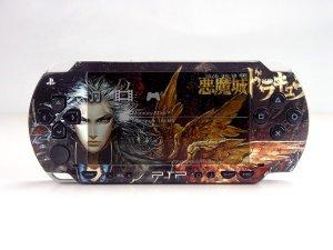 VINYL SKIN for Sony regular PSP Castlevania 2Sets 14
