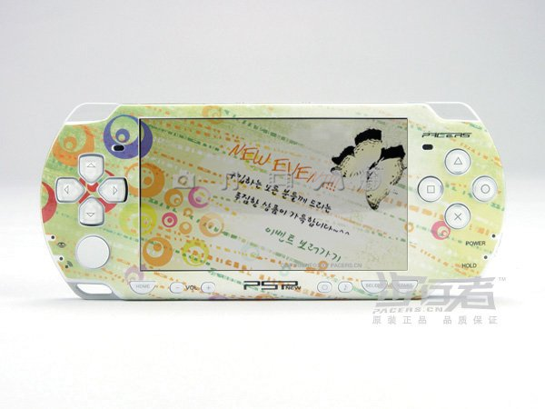 VINYL SKIN for Sony new PSP 2000 New Event 16