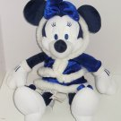 Disney Store Minnie Mouse Plush Winter White Christmas Blue Velvet Dress Retire