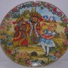 Alice in Wonderland Croquet Collector Plate Viletta Vintage Great Gift